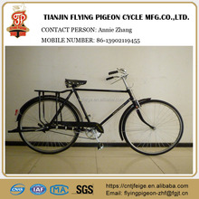 Hot-selling china flying pigeon factory wholesale bicycles(FP-TR16005)