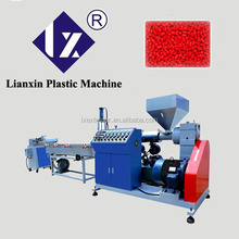 pp pe abs 2014 חדש lianxin מותג פלסטיק pelletizing מכונה שחול