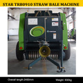 small star round baler TRB0910 for sale, mini round hay balers TRB0910, hot sale baler machine