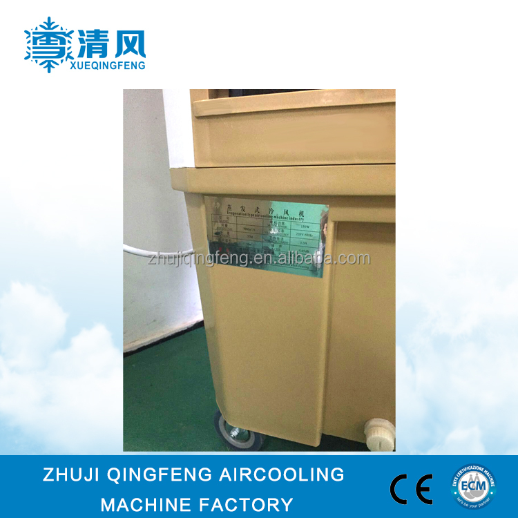 large airflow and air pressure floor standing ventilation system for big workshop