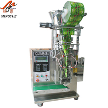 Automatic Big Granule Corn Flakes Potato Plantain Chips Nachos Nuts Packing Machine
