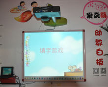 78 Inch K-12 Classrooms Digital Teaching Interactive Whiteboard/78 Inch Multi Touch Interactive Whiteboard