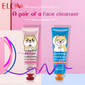 Popular Moisturizing Toner Moisturizer Cleanser Best Selling Deep Clean Softening Hydrating Facial Foam Cleanser