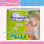 Bonjour baby diapers baby products alibaba best sellers