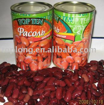 Canned red kidney beans in brine(canned beans)