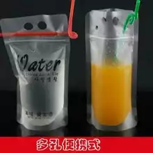 Customized logo printed zipper top plastic drink Bag