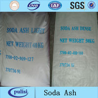 soda ash hs code 28362000 light manufacturer in china
