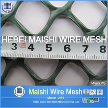 HDPE plain weave Aquacultural fish Net