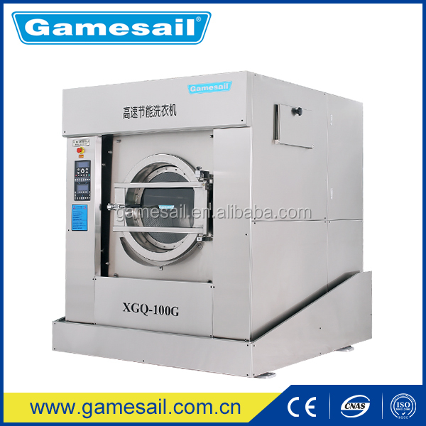 Industrial Washing Machine for US