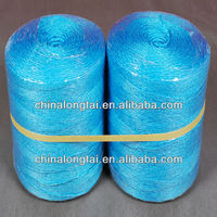pp cable filler yarn/polyester sewing thread/packing rope/twine cord