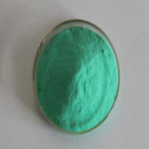 High purity 3599-32-4 Indocyanine Green with best price
