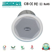 DSPPA DSP531 pa system 6W 3 inch Round Ceiling Mini Speaker