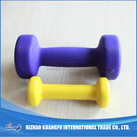Colorful Mini Dumbbell