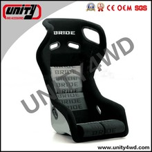 Adjustable sport Racing seat with Fabric Glass of auto parts new design car seat