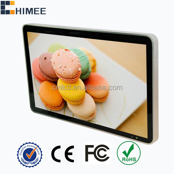 "HQ236EW-2 23.6"" digital replacement mp3 mp4 short video led projector screen with multimedia players"