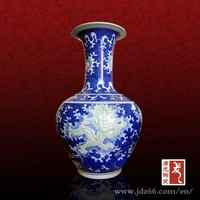 glass glazed price chinese ceramic vases crystal vase