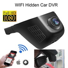 Mini hidden wifi travelling data recorder 1080P Car Camera DVR with loop recording