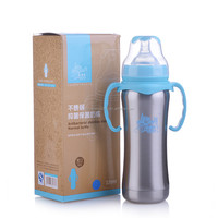 Promotional stainless steel vacuum flask feeding baby bottle