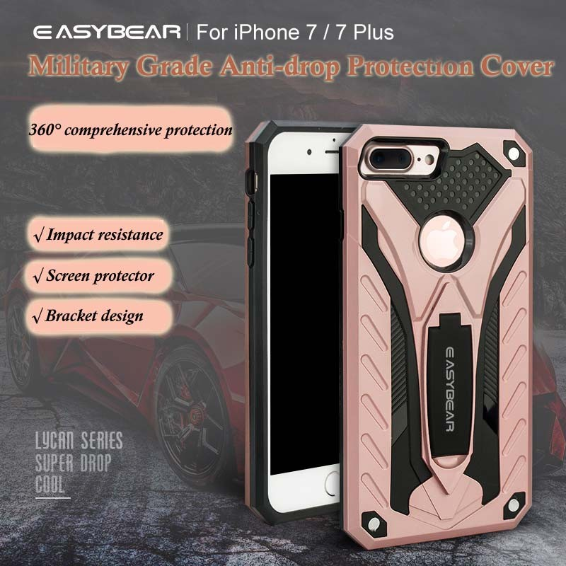 Latest 5g accessories mobile phone case phone for iphone 7 2017