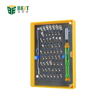 BEST 63pcs Magnetic Electronic Repair Tools Kit set For cell phone Computer Laptop Watch Camera Precision Screwdriver Set