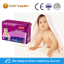 hot selling disposable pants baby diaper , throw away baby diaper , china distributor