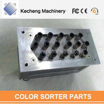 Multifunctional electromagnetic valve Color Sorter Ejector