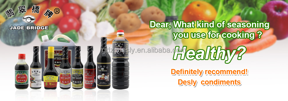 High quality permented premium superior light soy sauce