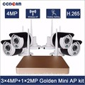 1080P Camera Kit 4ch cctv dvr kit digital camera