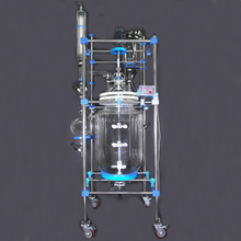 advanced technology 200L Jacketed glass chemical reactor