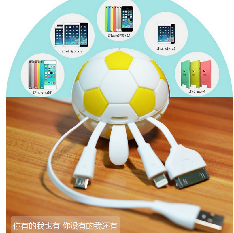 World cup promotional gifts Mini football 3 in 1 usb Charger Cables