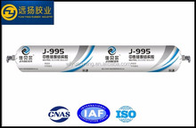 high strength glass glazing structural sealant silicone of sausage