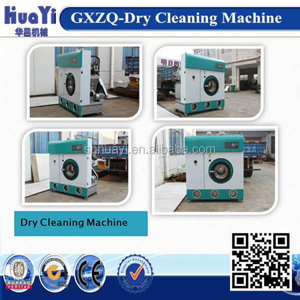 12kg laundry shop dry cleaning machine for sale