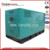 70KW/88KVA ISO9001 Hot sale water cooled open type china diesel generator price