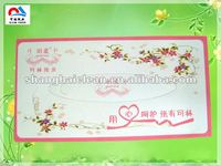 Car Box Facial Tissue