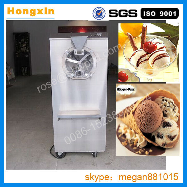 Hot sale ice cream machine/industrial ice cream making machine/commercial hard serve ice cream machine