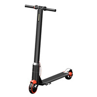 Hot selling two wheel carbon fiber foldable electric scooter