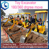 /product-detail/amusement-equipment-electric-toy-excavator-for-amusement-park-60197683276.html