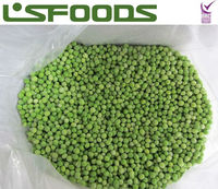 2013 chinese new crop Frozen green peas