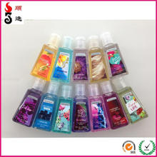 Promotional gifts high quality Keychain Hand Sanitizer Holder