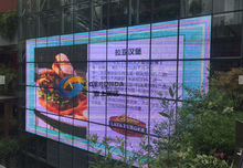 Transparent Screen Large LED Display Panel,lcd panel suppliers