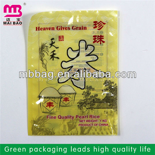 PE/NY disposable air tight food packaging for rice