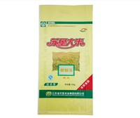 New products white sugar bag 50kg, rice packing bag,wheat flour PP woven sack polypropylene woven bag