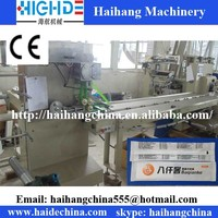 automatic folding packaging single Disposable Towel packing machine wet wipes for restaurant
