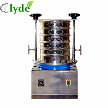 Supplier Owned Inventory Food lab test vibrating sieve shaker
