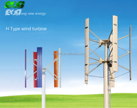vertical axis wind generator 1000 w for hybrid wind and solar system