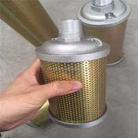 Nesia Air Intake and Discharge Absorptive AIR DRYER MUFFLER