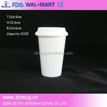2017 adult ceramic travel cup with silicone lids