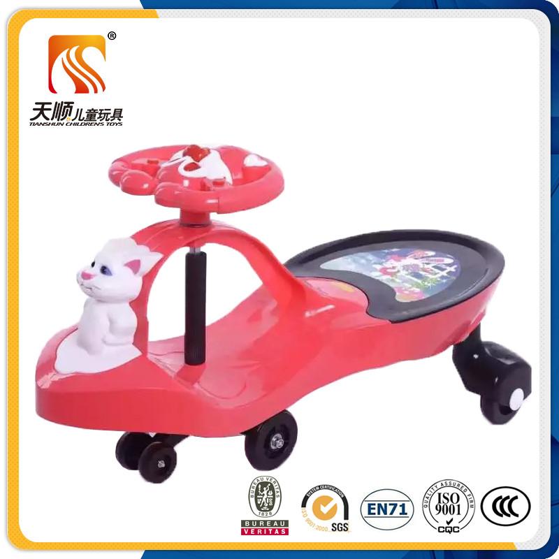salable kids favorit plastic plasma car