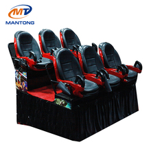Hot sale Amazing cinema rides 5d 7d 9d 12d dynamic motion cinema