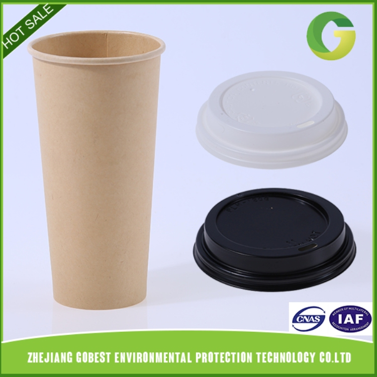 Best Selling Durable Using Free Design Paper Coffee Cup
